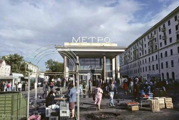 Метро Москвы в СССР