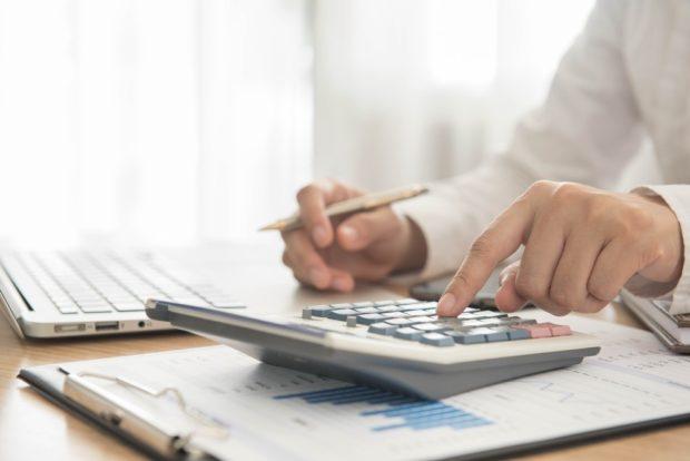 Бюджет ПФР на 2018 год