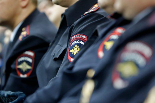 Министерство чрезвычайных полномочий