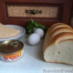 Бутерброд из печени трески с яйцом и свежим огурцом