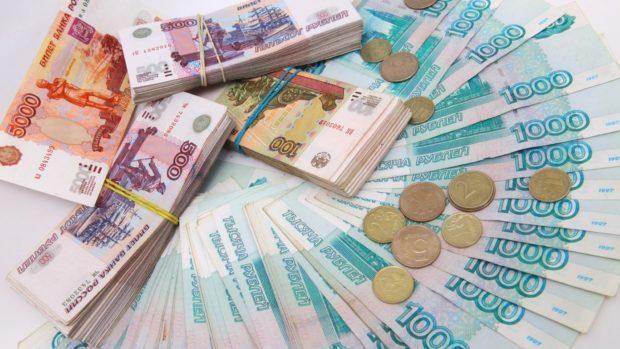 Резервный фонд РФ в 2018 году