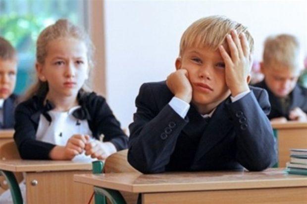 12-летняя школа в Украине