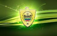 Состав ФК Анжи на сезон 2017-2018 года
