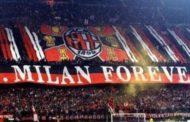 Состав ФК Милан на сезон 2017-2018 года