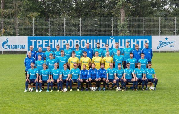 состав ФК Зенит в новом сезоне