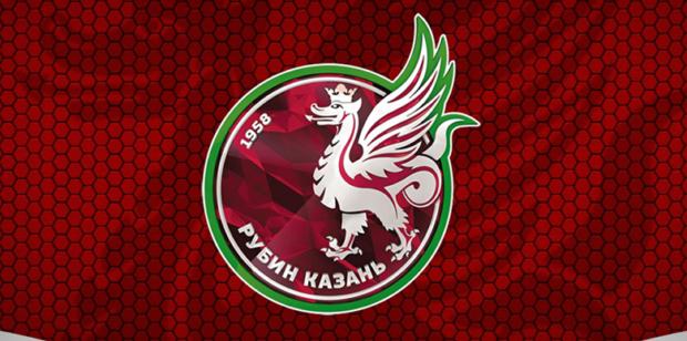 ФК Рубин