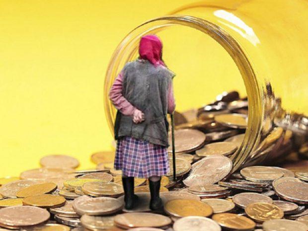 Социальная пенсия в 2018 году