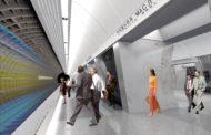 Строительство и открытие станции метро «Нижняя Масловка» в 2018 году