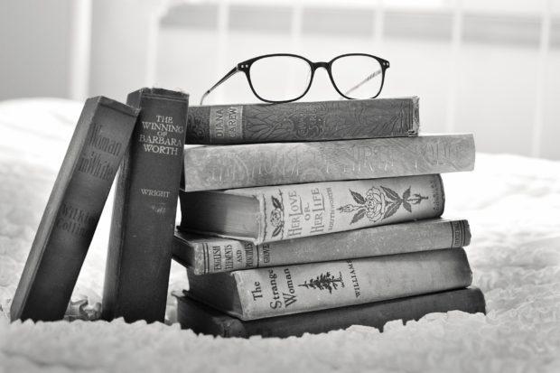 Книги на Новый год 2018