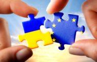 Украина и безвизовый режим с ЕС в 2018 году