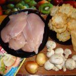 Корзинки с курицей и грибами