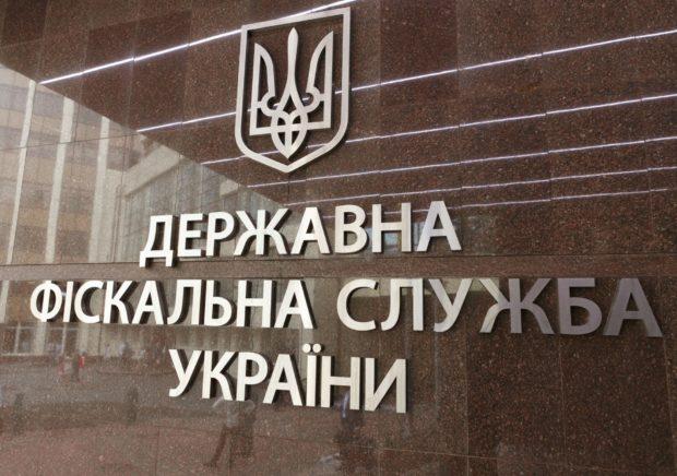нулевое декларирование украина 2018