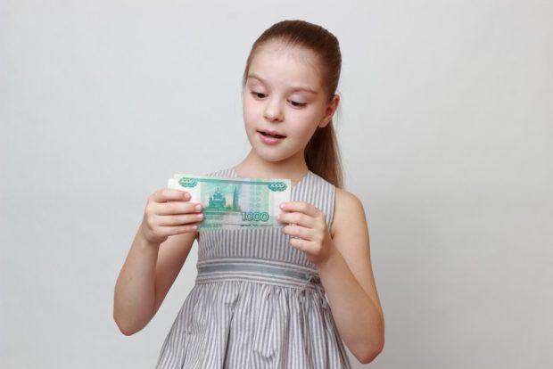Выплаты на третьего ребенка 2018