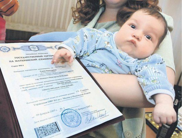 Выплаты на второго ребенка в 2018 году