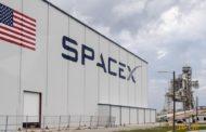 Запуск корабля многоразового использования SpaceX в 2018 году