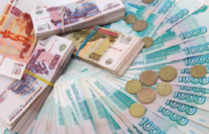 Зарплата госслужащих в 2018 году: будет ли повышение
