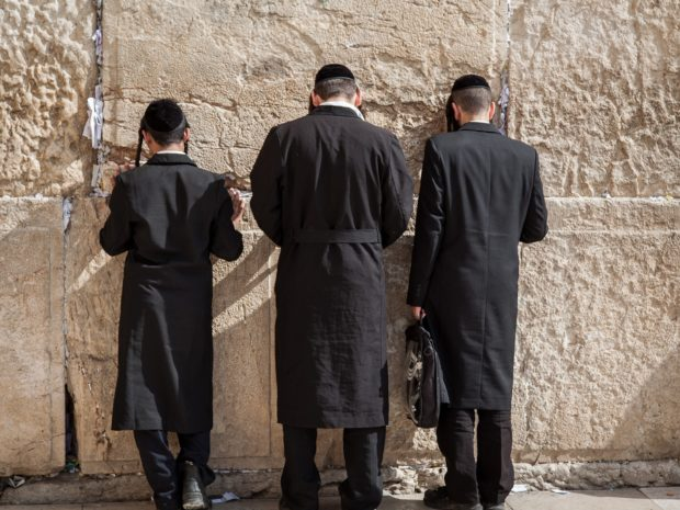 Молитва евреи