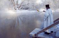 Какого числа Крещение Господне в 2018 году