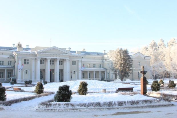 «Снегири»Подмосковье 2018