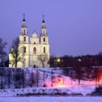Полоцк Беларусь