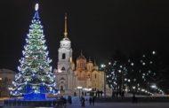 Новый год 2018 в городе Суздаль