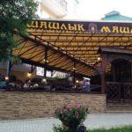 Кисловодск «Шашлык Машлык»