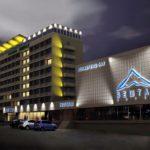 отель «Бештау» Кисловодск