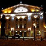 Оперный театр Кострома