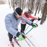 Лагонаки Лыжи