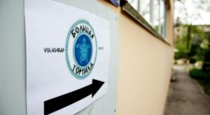 хостел Большая Тортила Волгоград