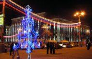 Новый год 2018 в Воронеже