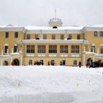 Губернаторский парк Ярославль