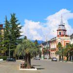Абхазия Гудаута