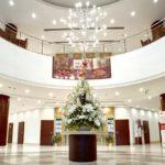 Отель «Холидей Инн»