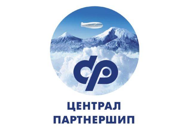 Централ Партнершип