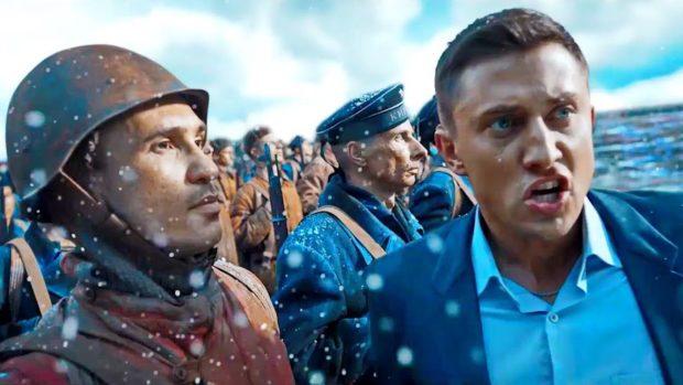Рубеж — фильм 2018 года