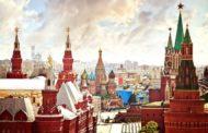 Туры на Новый год 2018 по России