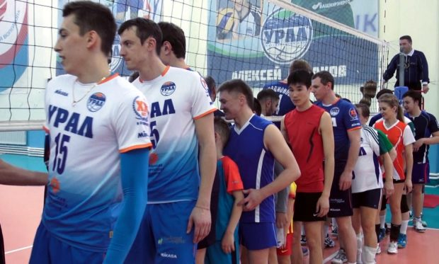 волейбол Урал