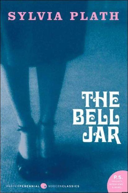 Стеклянный колпак (The Bell Jar)