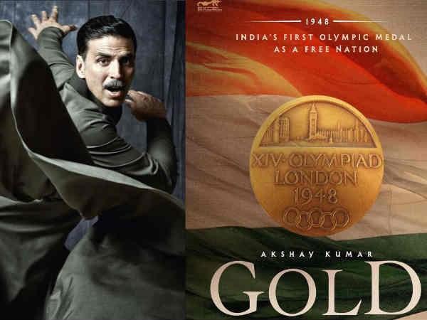 Gold фильм