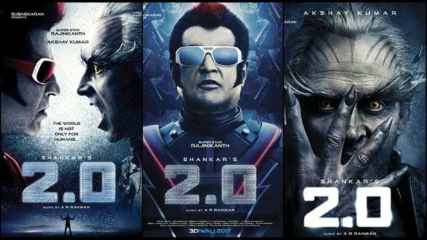 2.0 фильм