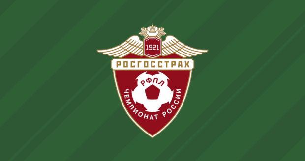 Команды РФПЛ в 2017-2018 году
