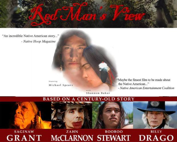 Красный мужской взгляд — фильм 2018 года