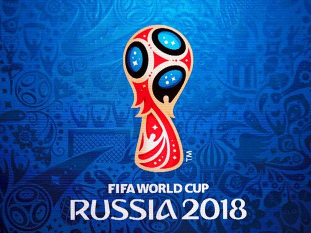 Чемпионат мира 2018 года