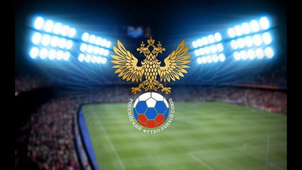 Первенство России по футболу 2017-2018 года