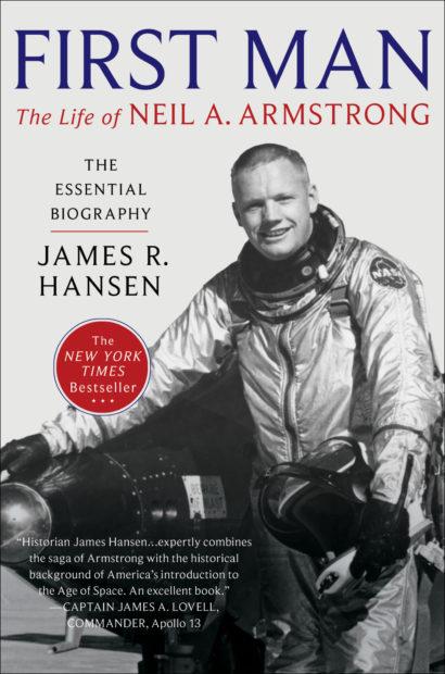 Первый человек: Жизнь Нила О. Армстронга