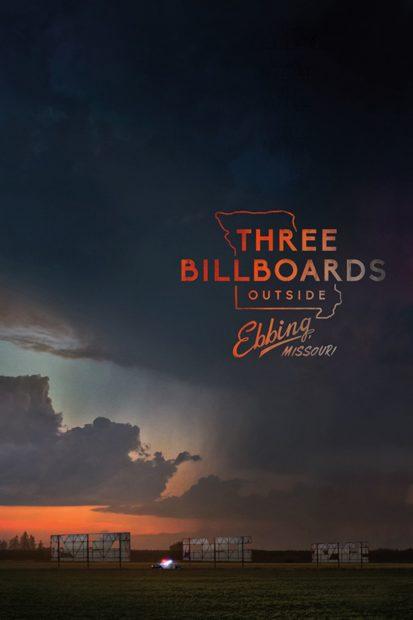 Три рекламных щита на границе Эббинга, Миссури фильм 2018