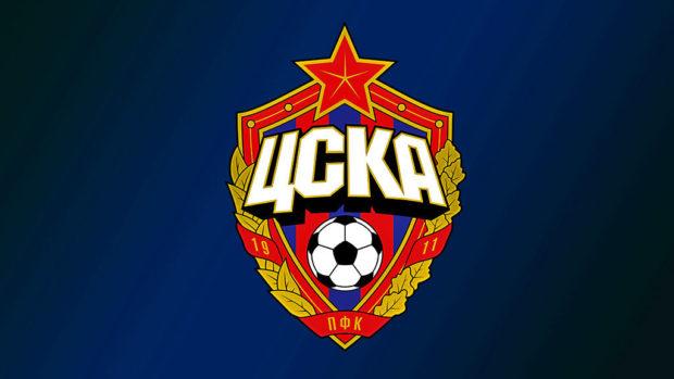 ЦСКА: расписание матчей на 2017-2018 год