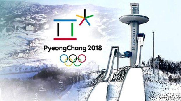 Олимпиада 2018 года
