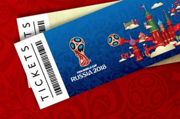 Билеты на Чемпионат мира по футболу 2018